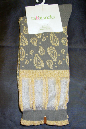Moroccan Paisley Trouser Socks Middle Grey